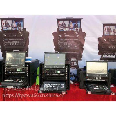 演播室集成8通道导播台 现场直播录制集成箱载1u机柜监视器通话
