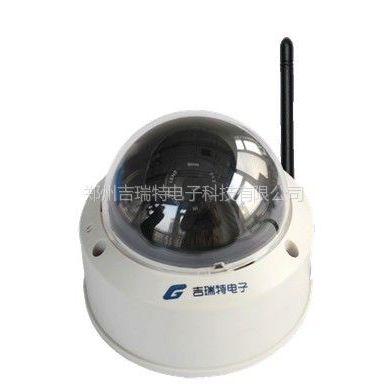 供应WIFI网络摄像机 360度旋转半球无线视频监控设备