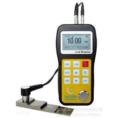 供应KD-1700超声波测厚仪