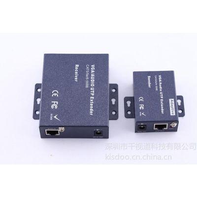 供应100米VGA延长器100mVGA转网络传输器