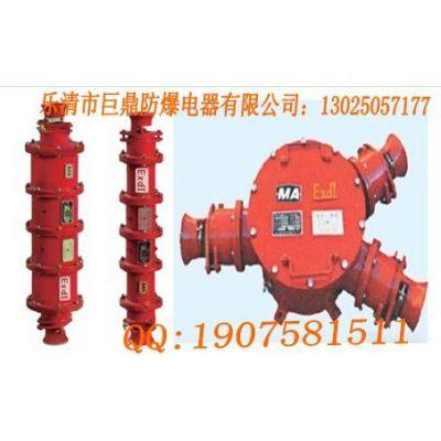 供应LBG1-200/6KV矿用高压连接器,矿用电缆连接器