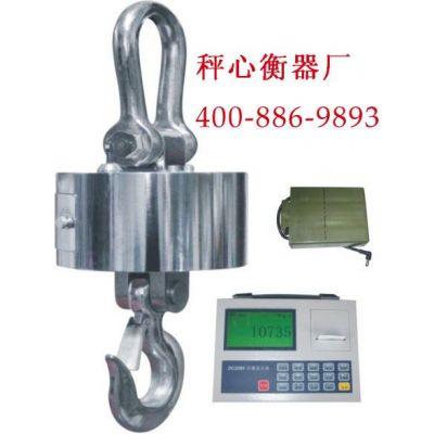 供应广东钢铁世界市场哪里有卖电子吊秤的-10吨无线电子吊秤,10T直视电子吊秤,10吨电子吊钩秤