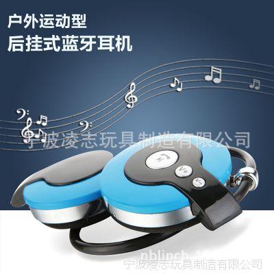 手机通用型BH58运动立体声双耳式头戴耳麦  无线蓝牙 音乐耳机