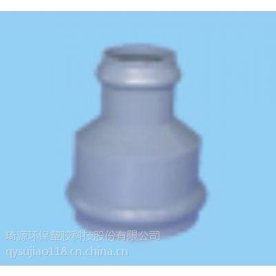 PVC-U管双承管箍直接异径管UPVC卫生级双承大小头异径接头订制110*90mm