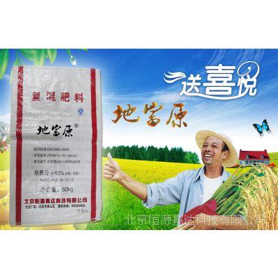地富原复合肥料 氮磷钾复合化肥 价格 山东代理复合肥 农资公司