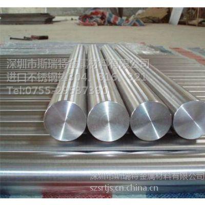 303易车削不锈钢棒材直径规格1.0-300mm