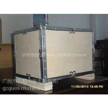 供应广州木箱 花都木箱 番禺木箱 增城木箱 天河木箱 黄埔木箱