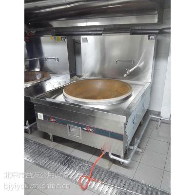 供应河北小学厨房设备 北京益友不锈钢大锅灶 炒菜灶价格