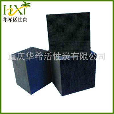 蜂窝活性炭 触媒载体类活性炭 厂家直销