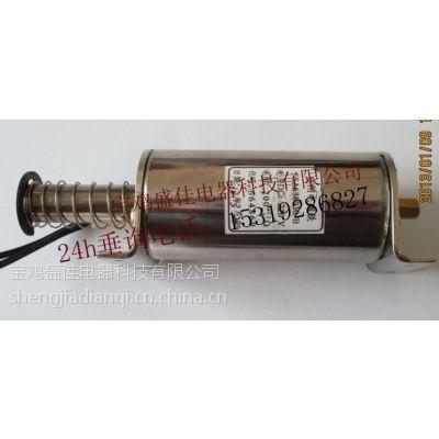 5P9C0114P002分闸电磁铁