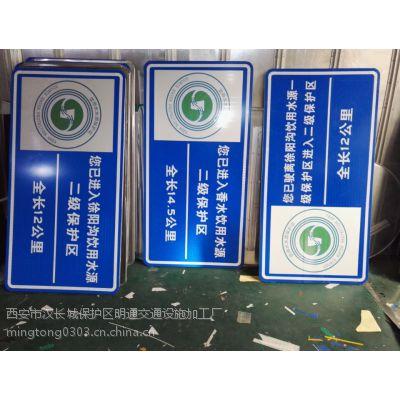 新疆乌鲁木齐哪里有价格便宜的路牌制作交通标志牌厂家明通,2016新交通标志牌