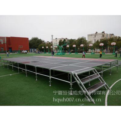 宁夏银川学校校庆舞台灯光架、学校晚会,学校运动会舞台搭建承接