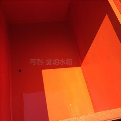 除尘喷雾机-风送式除尘喷雾机厂家直销天津可耐(防护等级ip55)
