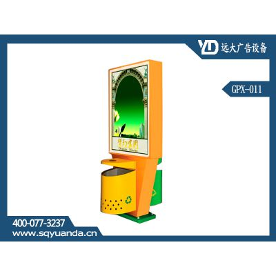 徐州市带广告垃圾箱样品带广告垃圾箱批发仿古垃圾箱GPX-004【15751068111】