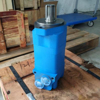 伊顿2K-305小挖机用摆线液压油马达604-1267