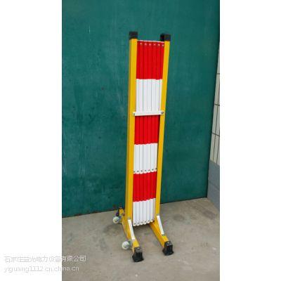 成都特价片式玻璃钢安全围栏电力安全围栏交通事故临时围栏8