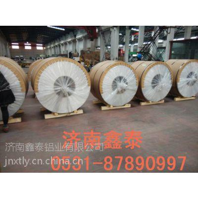 保温铝卷 防锈保温铝皮 济南鑫泰铝业供应