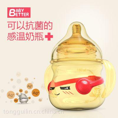 宝升奶瓶如何代理?宝升大肚子感温高分子抗菌奶瓶