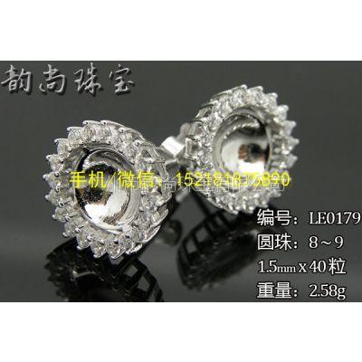 太阳花造形简约耳钉 925银饰品耳环 个性耳饰可定做 热销银饰品批发