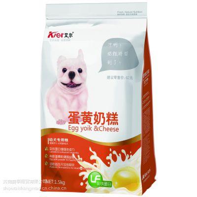 批发艾尔狗粮-新升级蛋黄奶糕幼犬粮1.5kg