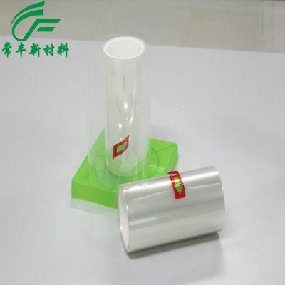 东莞【常丰】供应高性能UV切割膜 照射晶圆胶带 UV膜