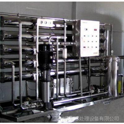 泰州水处理设备/全自动纯水设备/苏州豆制品超滤水处理