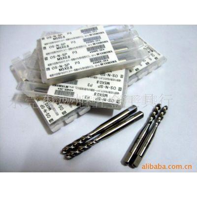 供应日本YAMAWA螺旋丝攻,挤牙镀钛丝攻,(图)