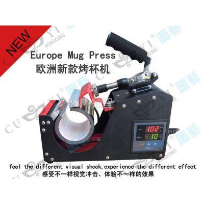 供应欧洲进口烤杯机、热转印烫杯机、热升华印杯机