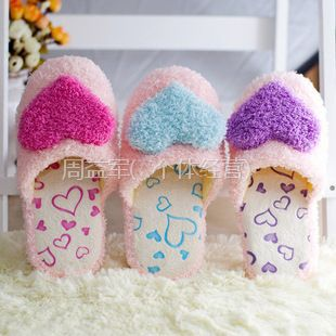 供应新款爱心棉拖鞋可爱冬季家居家男女情侣拖鞋包跟可爱棉拖鞋