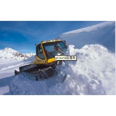 供应哈尔滨哈士奇(br350)国际优质压雪车