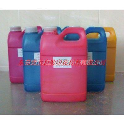 供应环保高浓度色浆 水性印花色浆 优质色种