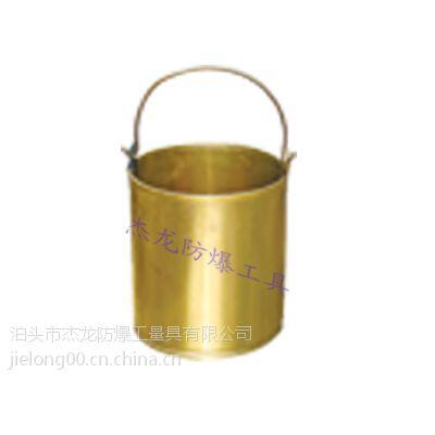 供应杰防牌专供防爆桶、防爆水桶、防爆消防桶、铝桶