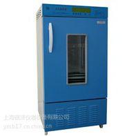 供应150L生化培养箱LRH-150B