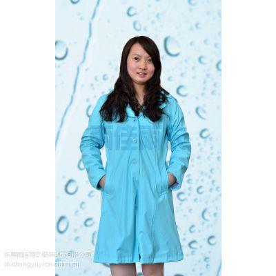 供应65浅谈不同身型外套搭配技巧|天津防水保暖外套价格