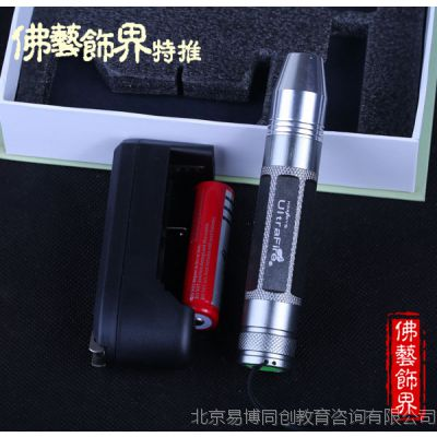 铝合金玉石专用LED强光手电筒赌石鉴宝专用白光黄光紫光手电