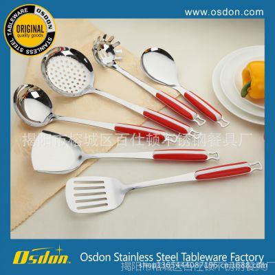 新款不锈钢厨具 烹饪勺铲 红色ABS  厨具套装 厨房专用品