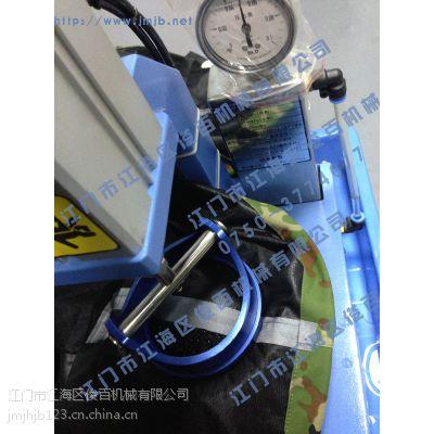 自动水压测试机 T-128