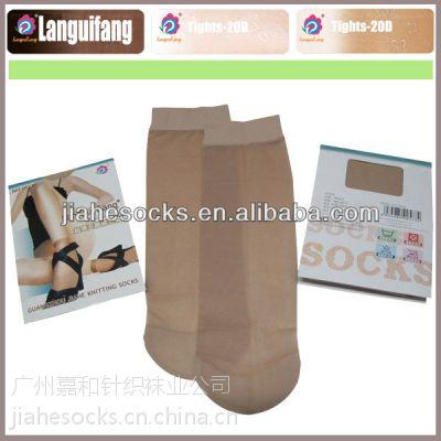 广州袜子厂家直销兰桂芳丝袜,短丝袜,天鹅绒丝袜