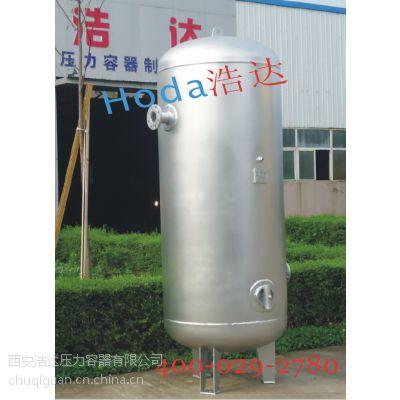不锈钢储气罐制造厂家