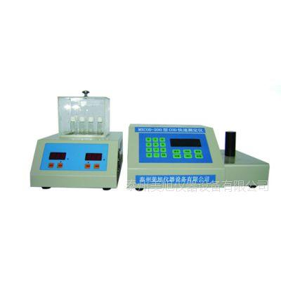 MXCOD -200型COD快速测定仪