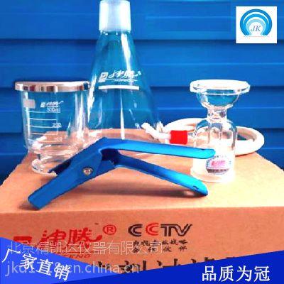 厂家直销 250ML砂芯过滤装置 实验室玻璃仪器溶剂过滤瓶 抽滤装置 可开票 正品