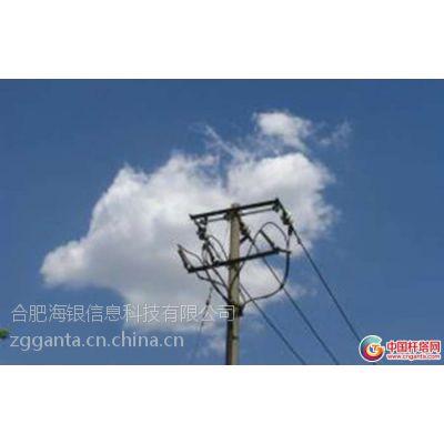 通信工程对电力电缆的产品做了详细分类