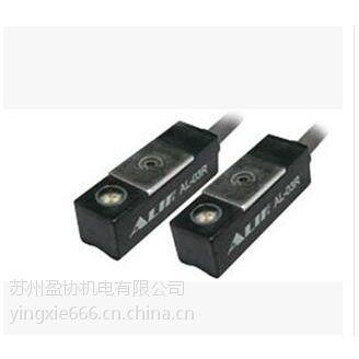 现货供应台湾ALIF元利富磁性开关AL-03R 质量优