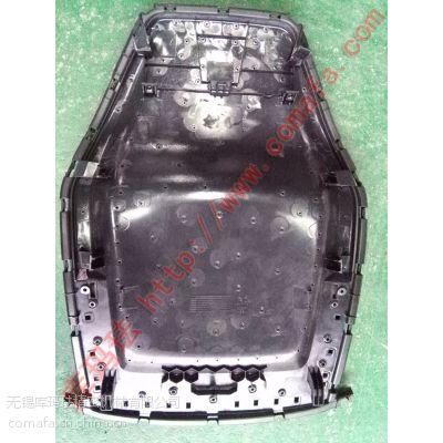 汽车椅背板塑料压条焊接机