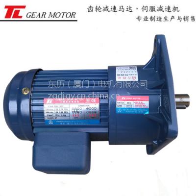 厦门东历电机PF40-1500-60S3三相异步电动机4级立式齿轮减速电机YS1500W-4P