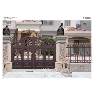 铝艺、锌钢、铁艺系列大门、护栏、围栏、楼梯等各样家私