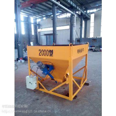 鹤岗鑫旺根据要求定制自动型塔吊料斗高效耐用