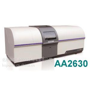 供应AA2630型原子吸收分光光度计