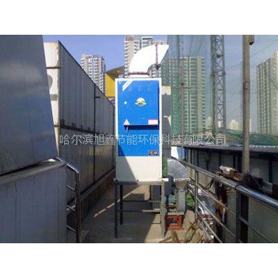 供应供应黑龙江哈尔滨酒店宾馆餐饮厨房油烟净化系统