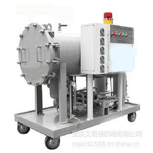 供应供应重庆艾希顿JFY系列聚结分离式快速脱大量水滤油机